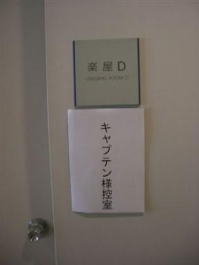 伊代ちゃん 010.jpg