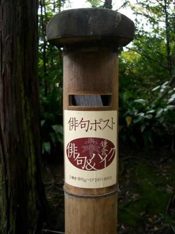 鎌倉散歩 001.jpg