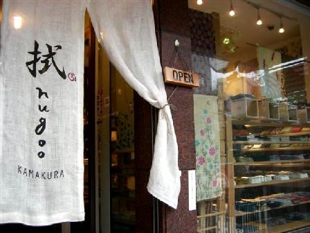 鎌倉散歩 005.jpg
